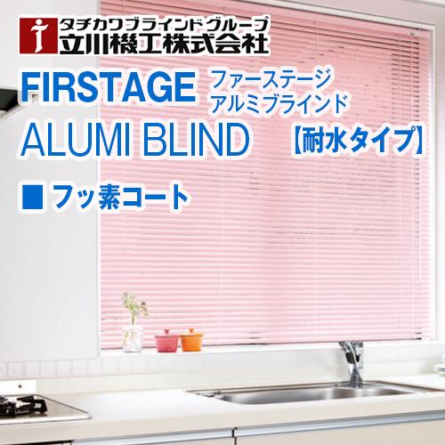AlumiBrindT-F