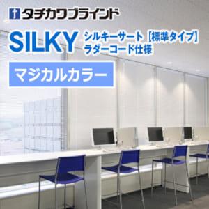 silkyS-RC-magicalC
