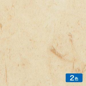 strong_limestone