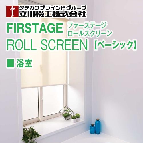 roolscreen-basic-yokushitsu_PC