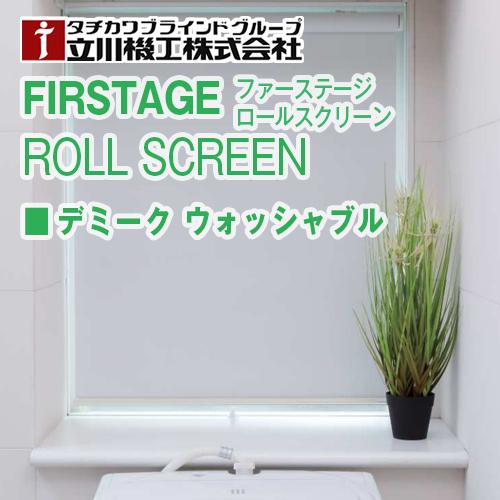 roolscreen-taste-demikeWA_PC