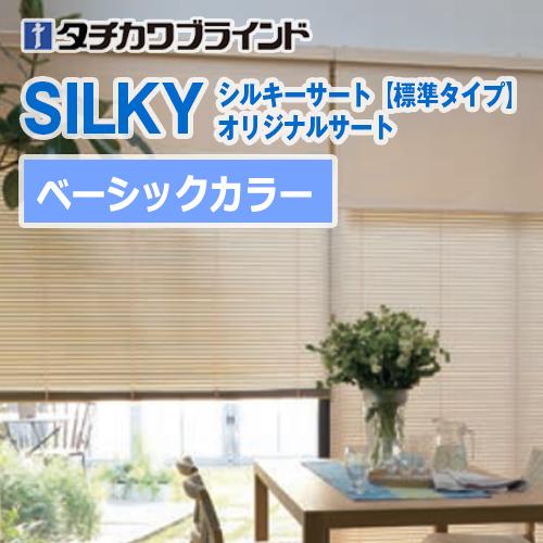 silkyS-regular