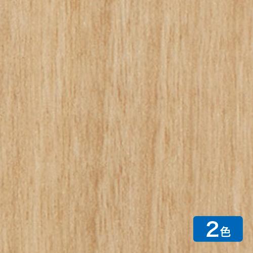 SKfloor birch