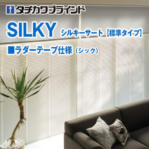 silkyS-RT-chic