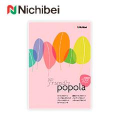 ニチベイ ポポラブラインドカタログ