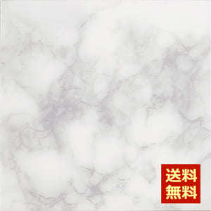 EP-101