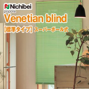 veneshan-basic-SP