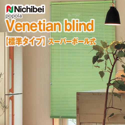 veneshan-basic-SP