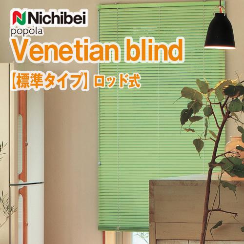 veneshan-basic-RO