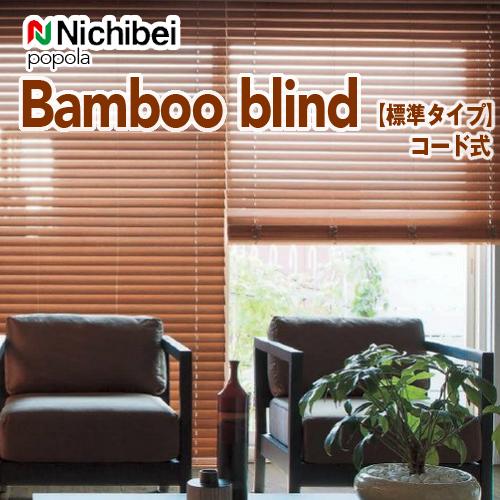 bamboo-basic-C
