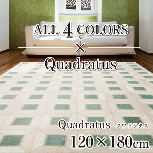 Quadratus_120×180