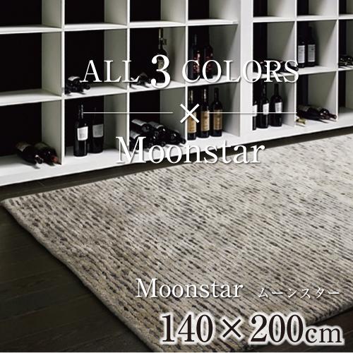Moonstar_140×200