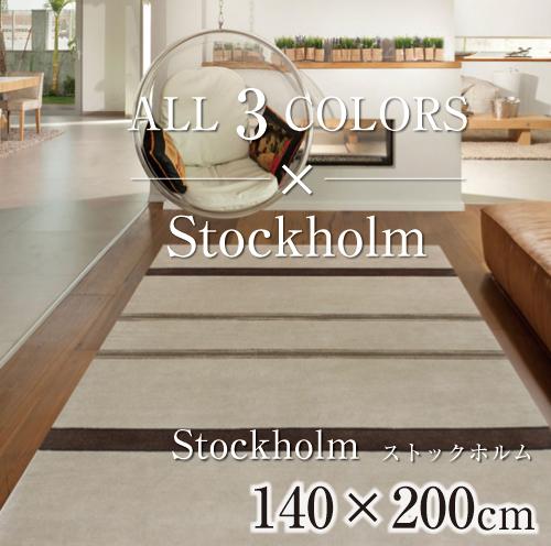 Stockholm_140×200