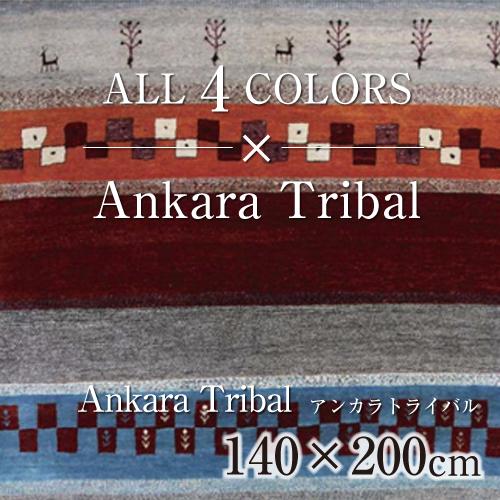 Ankara-Tribal_140×200