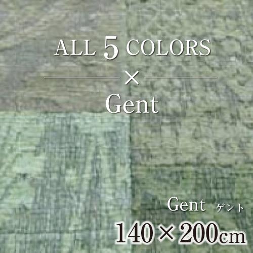 Gent_140×200