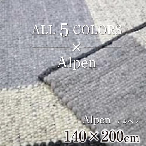 Alpen_140×200
