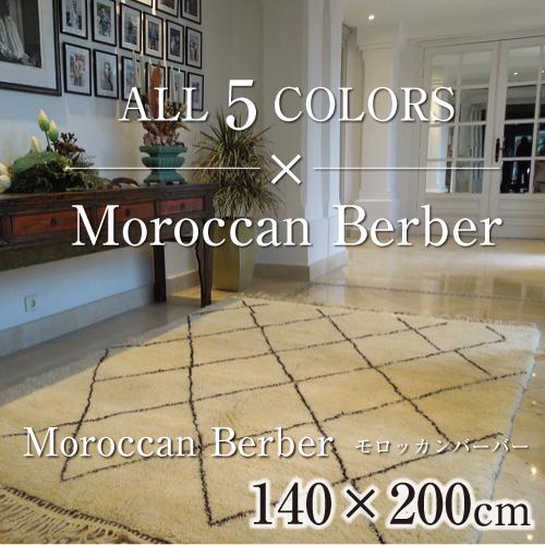 Moroccan-Berber_140×200
