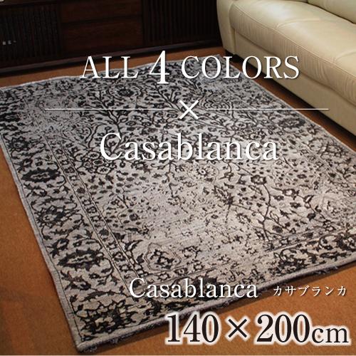 Casablanca_140×200
