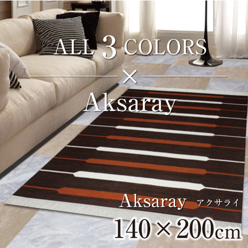Aksaray_140×200