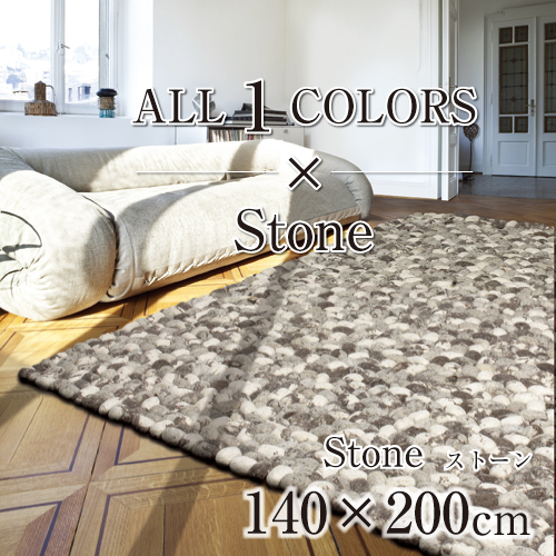 Stone_140×200