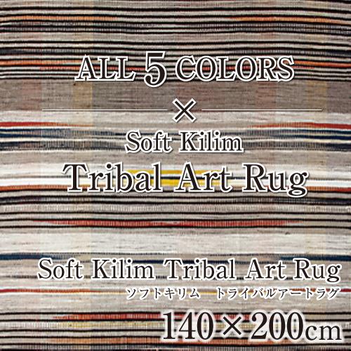 Soft-Kilim_TribaleArtRug_140×200