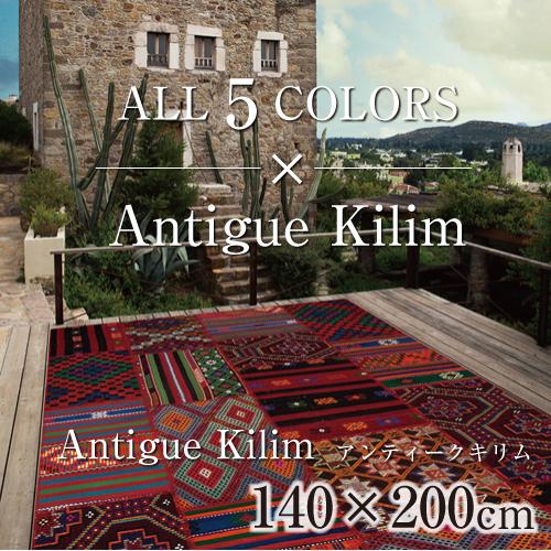 Antique-Kilim_140×200