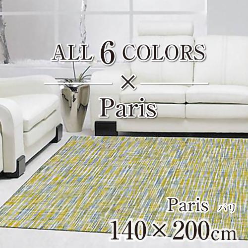 Paris_140×200