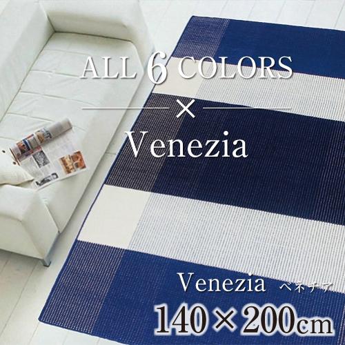 Venezia_140×200