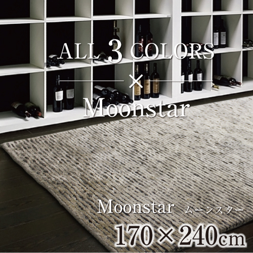 Moonstar_170×240