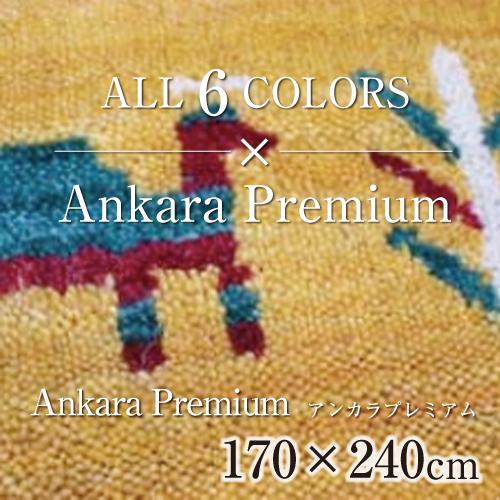 Ankara-Premium_170×240