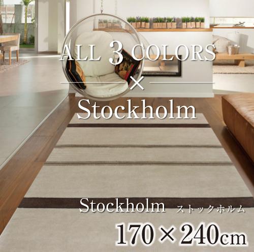 Stockholm_170×240