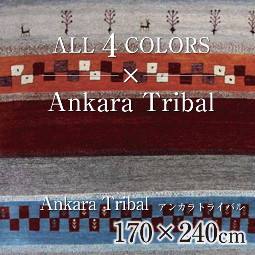 Ankara-Tribal_170×240