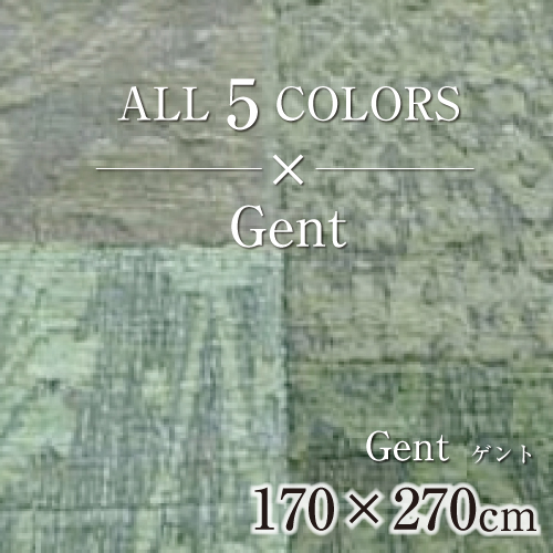 Gent_170×240