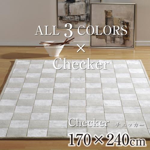 Checker_170×240