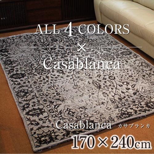 Casablanca_170×240