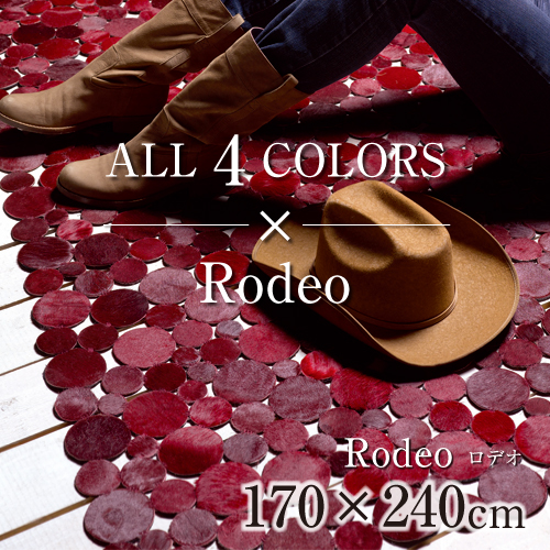 Rodeo_170×240