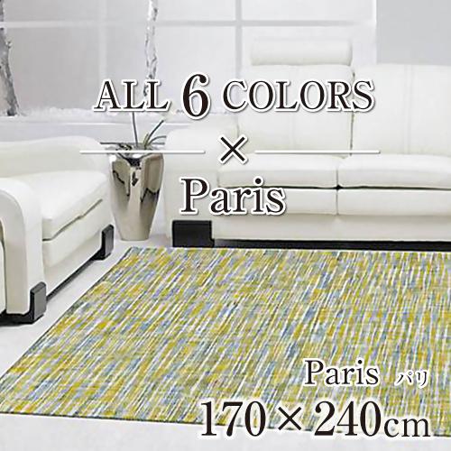 Paris_170×240