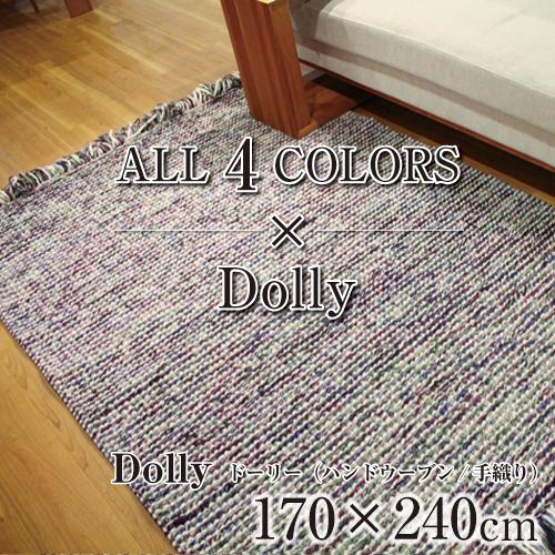 Dolly_170×240