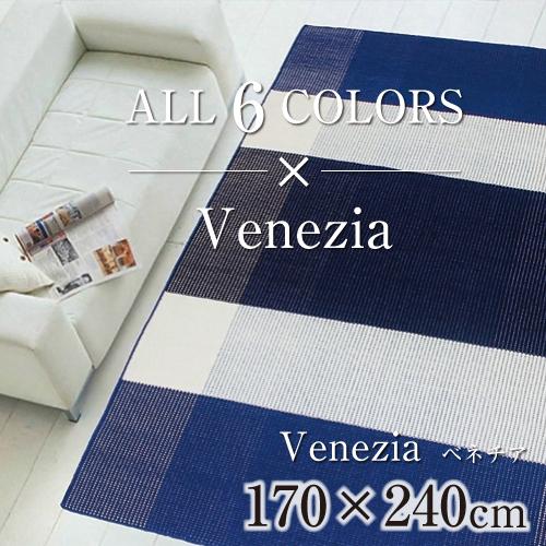 Venezia_170×240