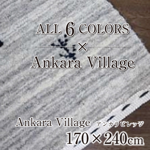 Ankara-Village_170×240