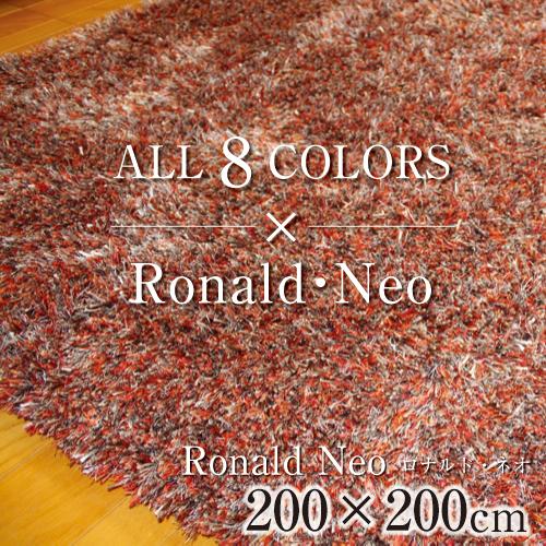 Ronald-Neo_200×200