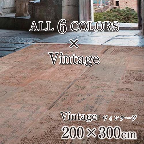 Vintage_200×300