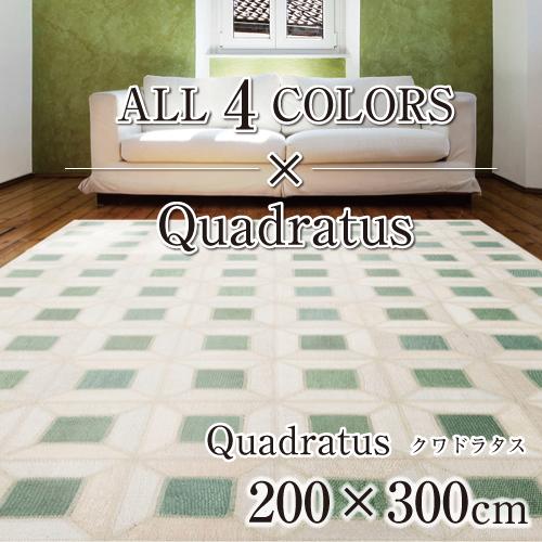 Quadratus_200×300
