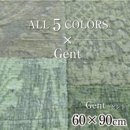 Gent_60×90