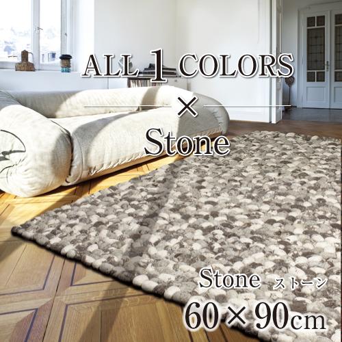 Stone_60×90