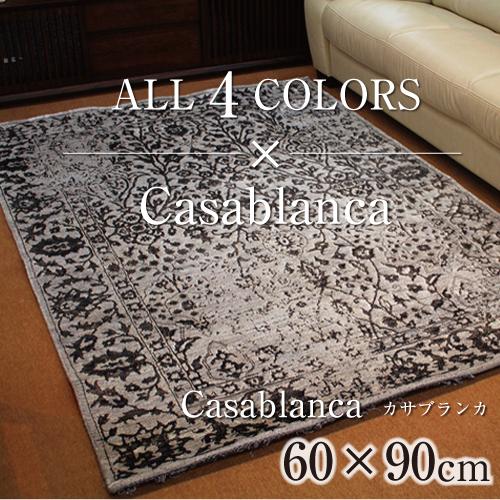 Casablanca_60×90