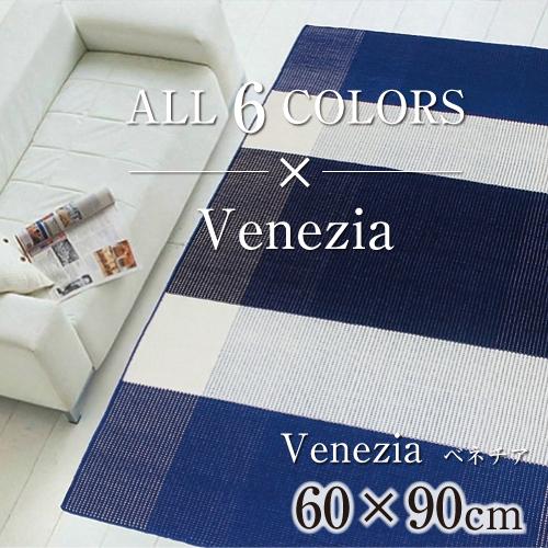 Venezia_60×90