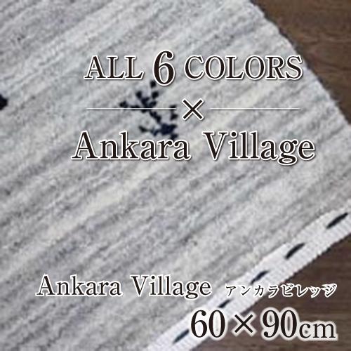 Ankara-Village_60×90