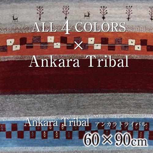 Ankara-Tribal_60×90