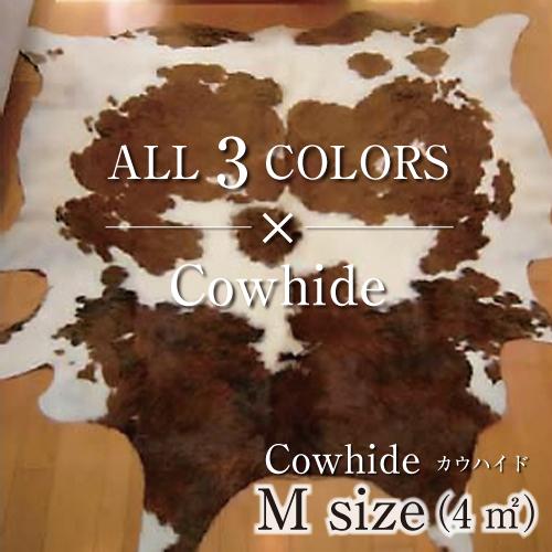 Cowhide_M